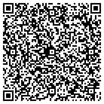 QR-код с контактной информацией организации БИЗНЕС ХОЛДИНГ УК, ООО
