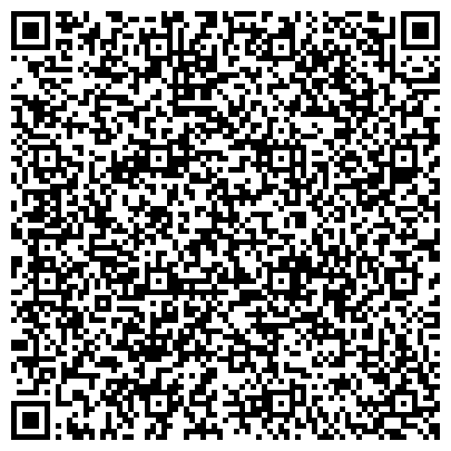 QR-код с контактной информацией организации ОБЪЕДИНЕНИЕ ВЫПУСКНИКОВ ГОСУДАРСТВЕННОЙ ПРОГРАММЫ ПОДГОТОВКИ УПРАВЛЕНЧЕСКИХ КАДРОВ РТ НП