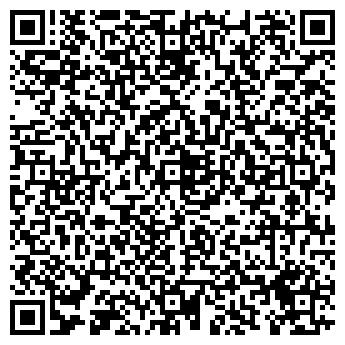 QR-код с контактной информацией организации РОСТ УК, ООО