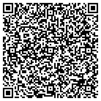 QR-код с контактной информацией организации ХОЛДИНГ КАПИТАЛ, ЗАО