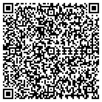 QR-код с контактной информацией организации СТУДИЯ МТ, ООО