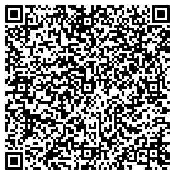 QR-код с контактной информацией организации БИЗНЕС-ЦЕНТР В ЛЕВЧЕНКО