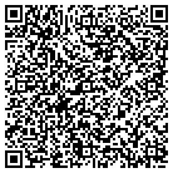 QR-код с контактной информацией организации LAGINA TOUR