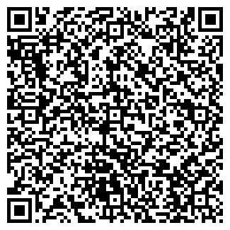 QR-код с контактной информацией организации ДУСЛЫК, ООО