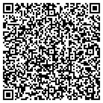 QR-код с контактной информацией организации ООО Зоомаркет