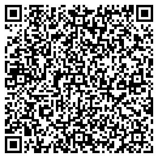 QR-код с контактной информацией организации ПАРАВИТТА, ООО