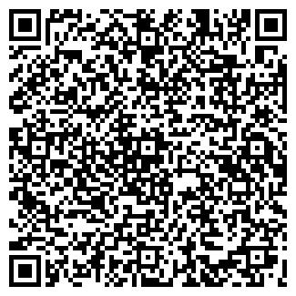 QR-код с контактной информацией организации ХЕЛП-С