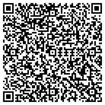 QR-код с контактной информацией организации ИП Бобрышев
