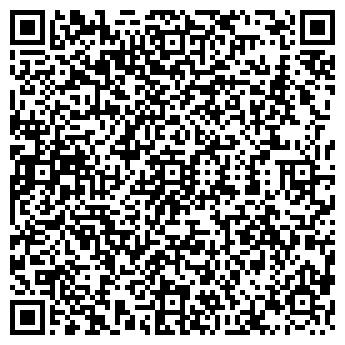 QR-код с контактной информацией организации ДИЗАЙН-ЭКСПО, ООО