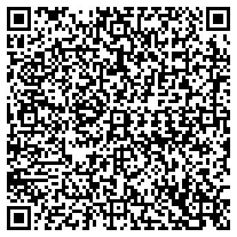 QR-код с контактной информацией организации МВК-ВОЛГА, ООО