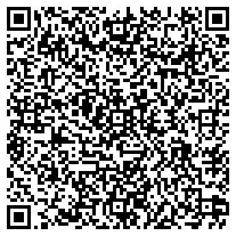 QR-код с контактной информацией организации ОРАНЖ-КАЗАНЬ, ООО