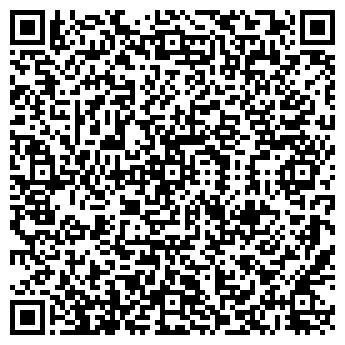 QR-код с контактной информацией организации ПОЛИМЕДИА
