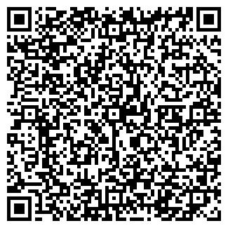 QR-код с контактной информацией организации ЭКО-ЛАЙН, ООО