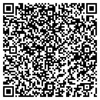 QR-код с контактной информацией организации ЭРГ ВП