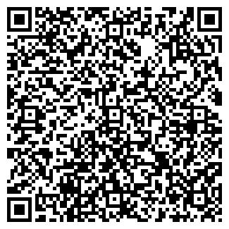 QR-код с контактной информацией организации КОРСТОН ГТРК