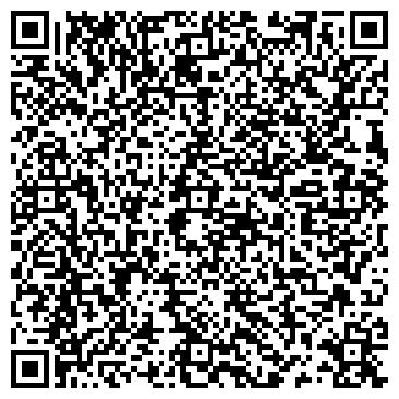 QR-код с контактной информацией организации Great Consulting