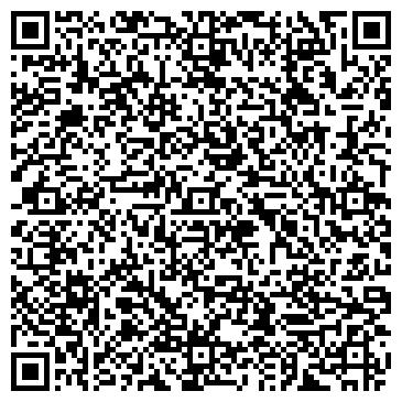 QR-код с контактной информацией организации VENERA.TUR ООО (ВЕНЕРА.ТУР ООО)
