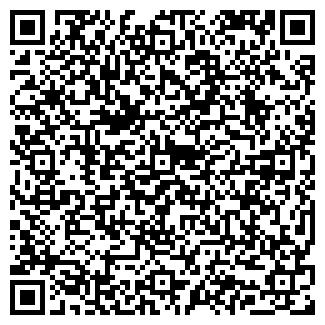 QR-код с контактной информацией организации ТАРОС ЛТД., ООО
