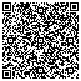 QR-код с контактной информацией организации ОМИТРАНС, ООО