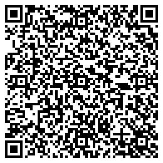 QR-код с контактной информацией организации СУВАР