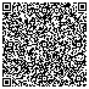 QR-код с контактной информацией организации № 3 ФОНД СОЦИАЛЬНОГО СТРАХОВАНИЯ РФ ПО РТ
