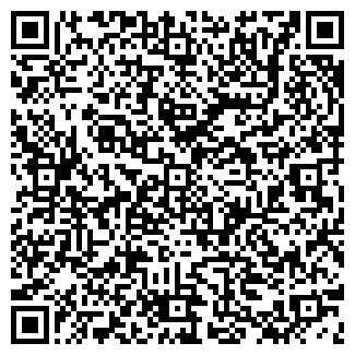 QR-код с контактной информацией организации АСКО СГ, ООО