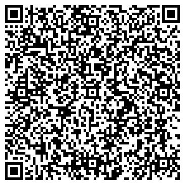 QR-код с контактной информацией организации ВОЕННО-СТРАХОВАЯ КОМПАНИЯ КАЗАНСКИЙ ФИЛИАЛ