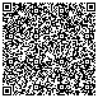 QR-код с контактной информацией организации ГЕНЕРАЛЬНАЯ СТРАХОВАЯ КОМПАНИЯ Г. САНКТ-ПЕТЕРБУРГ ПОВОЛЖСКИЙ ФИЛИАЛ