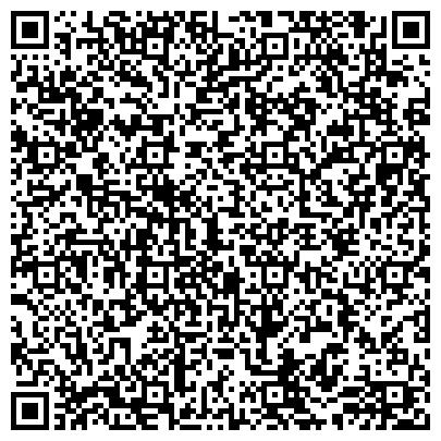QR-код с контактной информацией организации ГЕФЕСТ СТРАХОВОЕ АКЦИОНЕРНОЕ ОБЩЕСТВО ЗАО КАЗАНСКИЙ ФИЛИАЛ