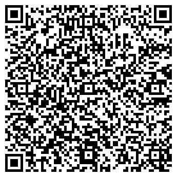 QR-код с контактной информацией организации ГУТА СТРАХОВАНИЕ