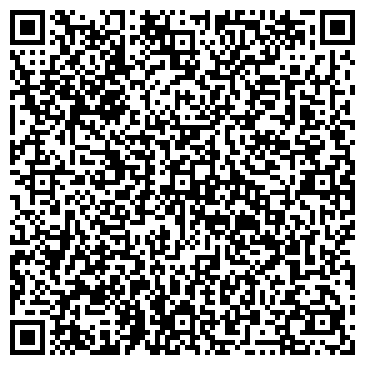 QR-код с контактной информацией организации ЕВРАЗИЙСКИЙ СОЮЗ КОНСУЛЬТАНТОВ (ЕВРАЗЭС)