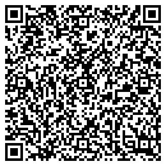 QR-код с контактной информацией организации МАКС СК