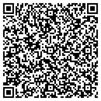 QR-код с контактной информацией организации КВАРЦ ОАО