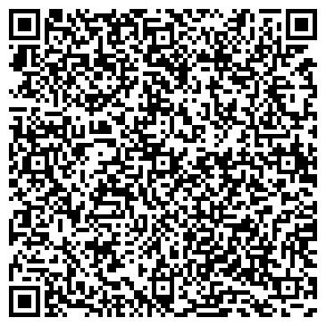 QR-код с контактной информацией организации РЕСПУБЛИКАНСКАЯ БОЛЬНИЧНАЯ КАССА РТ