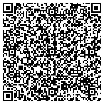 QR-код с контактной информацией организации РОССИЯ ОСАО ФИЛИАЛ В Г.КАЗАНИ