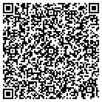QR-код с контактной информацией организации СОГАЗ ОАО ФИЛИАЛ