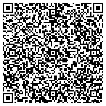 QR-код с контактной информацией организации Страховой центр «Чулман»