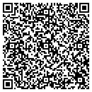 QR-код с контактной информацией организации МЕТАЛЭКС ТОО