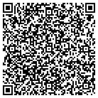 QR-код с контактной информацией организации СТРАХОВОЙ ЭКСПЕРТ