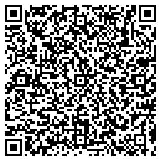 QR-код с контактной информацией организации ТАСМЕД, ООО