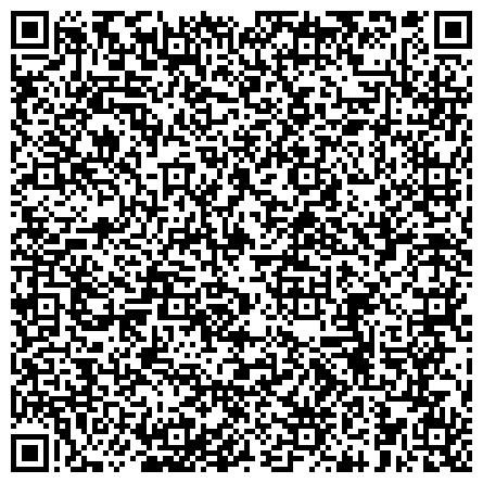 """QR-код с контактной информацией организации ФБУ """"Государственный региональный центр стандартизации, метрологии и испытаний в Республике Татарстан"""""""