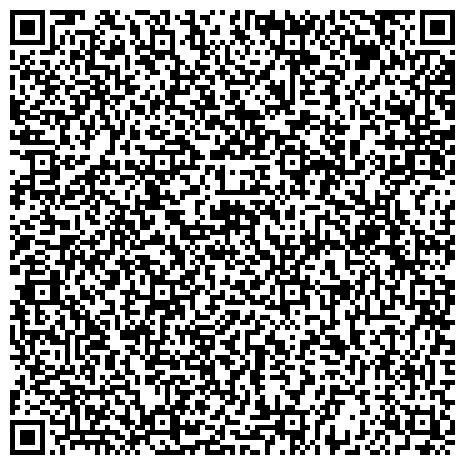 QR-код с контактной информацией организации Управление Федеральной службы по надзору в сфере защиты прав потребителей  и благополучия человека по Республике Татарстан