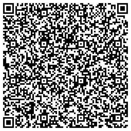 QR-код с контактной информацией организации УПРАВЛЕНИЕ ГОСУДАРСТВЕННОГО АВТОДОРОЖНОГО НАДЗОРА ПО РТ ФС ПО НАДЗОРУ В СФЕРЕ ТРАНСПОРТА