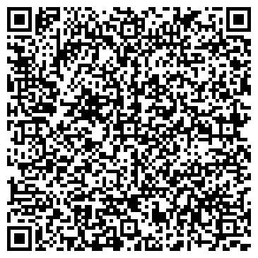 QR-код с контактной информацией организации № 4 МЕЖРАЙОННАЯ ИФНС РФ ПО РТ