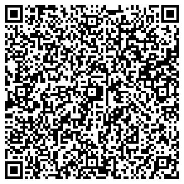 QR-код с контактной информацией организации ИФНС РФ ПО МОСКОВСКОМУ РАЙОНУ