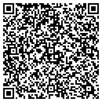 QR-код с контактной информацией организации ДЕВОН-СЕРВИС