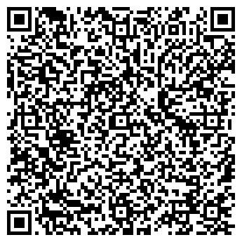QR-код с контактной информацией организации ТРАКТ-КАЗАНЬ ТД, ЗАО