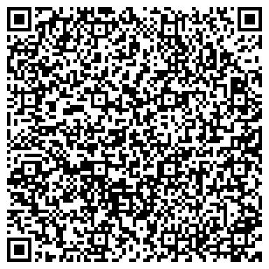 QR-код с контактной информацией организации ЦЕНТР ПОДТВЕРЖДЕНИЯ КАЧЕСТВА ПРОДУКЦИИ И УСЛУГ, ГУП
