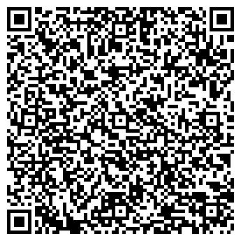 QR-код с контактной информацией организации КАЛИНИНСКИЙ АВТОВОКЗАЛ, ГУП