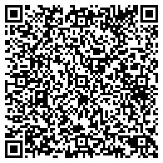 QR-код с контактной информацией организации ПРЕМЬЕР ЦТО